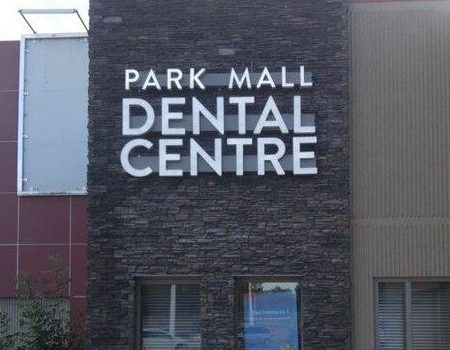 park-mall-dental-centre-sherwood-park